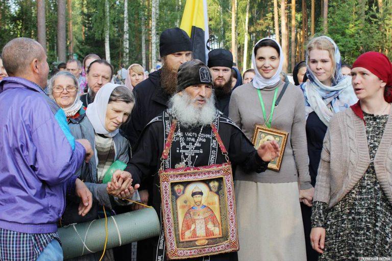 Поддельное православие