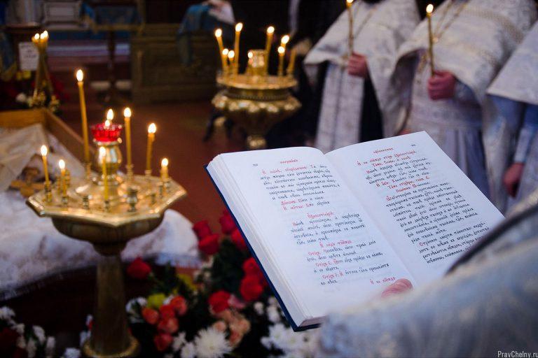 Три вопроса на христианском погребении