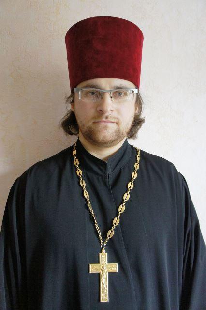 Помощник благочинного II-го Тверского округа. Иерей Максим Александрович Мищенко