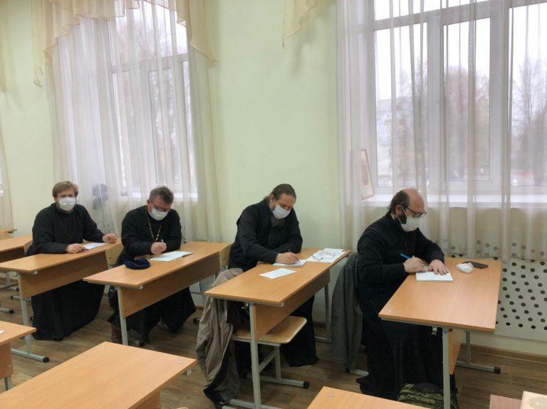 Новости отделов: лекции для духовенства