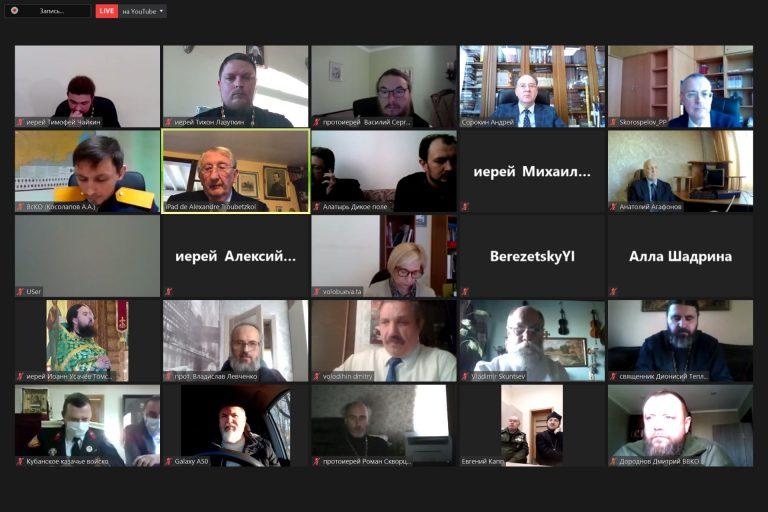 Онлайн-совещание Синодального миссионерского отдела