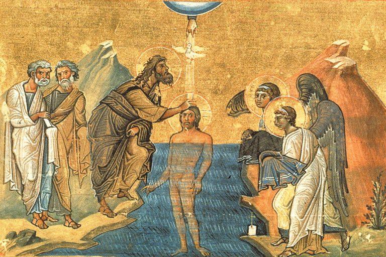 Крещение Господне. Смысл, происхождение, богослужение