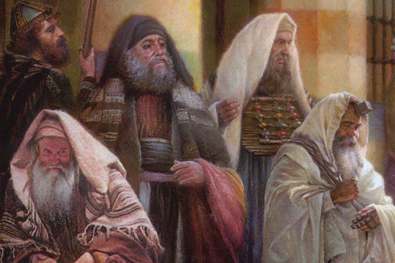 Кто такие фарисеи. Экскурс в историю религиозных течений иудаизма