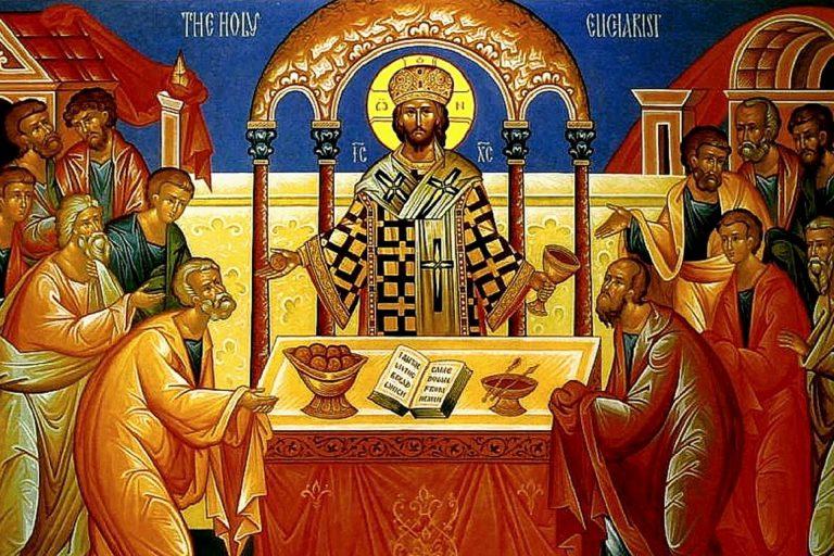 Предпосылки Лютеранского учения о Евхаристии