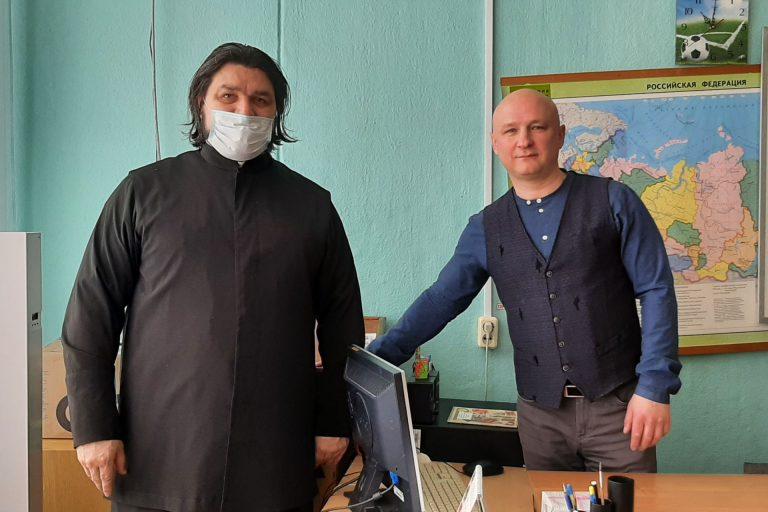 Миссионерская встреча с учителями Конаковсковкого района
