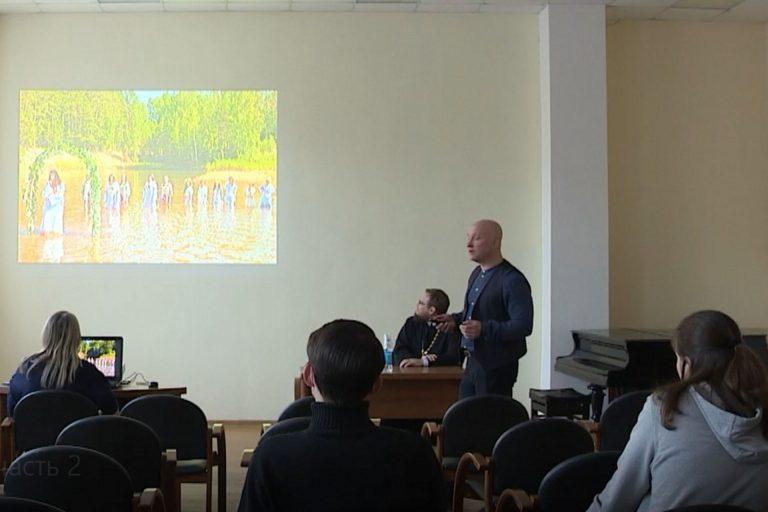 В Твери на семинаре в Горьковке говорили о безопасности в интернете