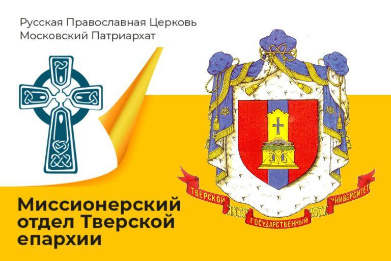 Рабочая встреча на кафедре Теологии