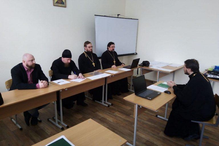 Завершение Курсов повышения квалификации священнослужителей Тверской епархии