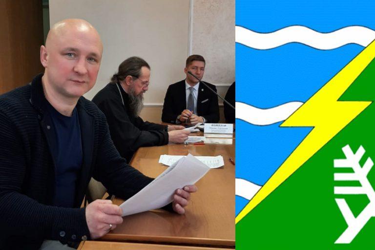 Заместитель председателя миссионерского отдела принял участие в заседании администрации Конаковского района