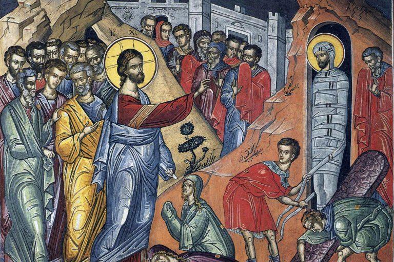 Два Слова св. Исихия, пресвитера Иерусалимского на праздник четверодневного Лазаря