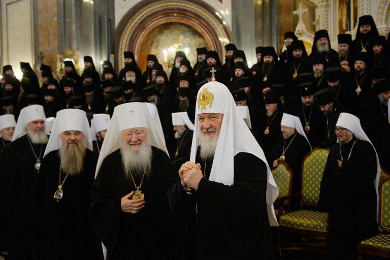 Юбилейный Собор 2000 года и «Основы социальной концепции РПЦ»