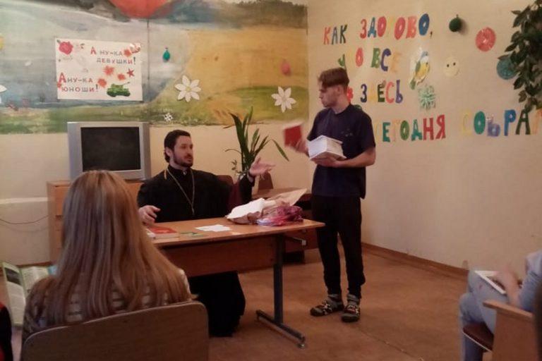 Встреча со студентами Торжокского педагогического колледжа