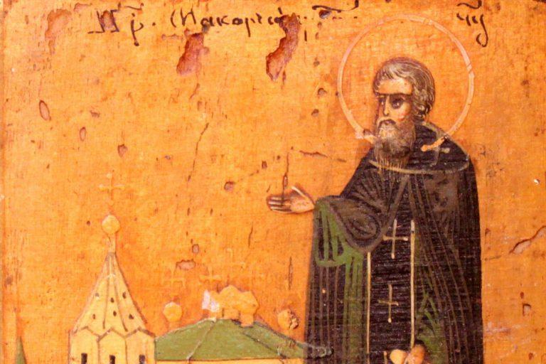 Макарий Калязинский: молитва, акафист, канон