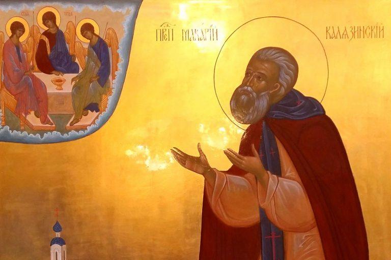 Преподобный Макарий