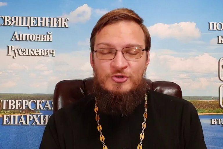 Вербное воскресенье. Священник Антоний Русакевич