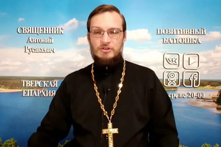 Можно ли на Пасху ходить на кладбище? Священник Антоний Русакевич