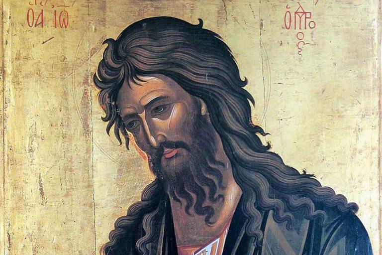 Лекция «Тайна личности св. Иоанна Предтечи: единение Ветхого и Нового Завета»