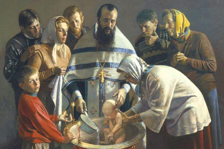 Анонс. Что мы знаем о Таинстве Крещения