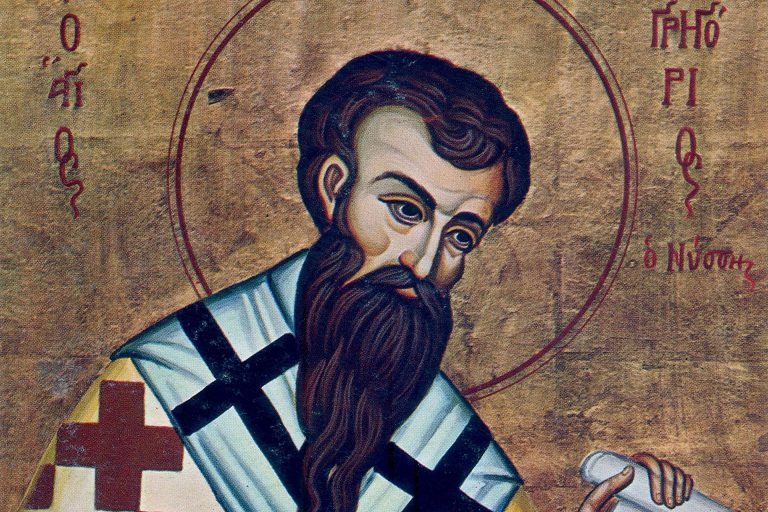 Святой блаженный Григорий Нисский о первом прошении молитвы «Отче наш…»: «Да святится имя Твое»