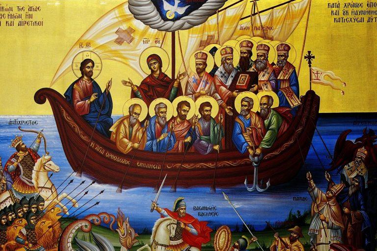 Единство Церкви