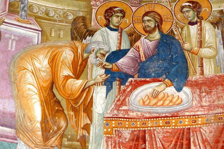 Анонс. Таинство Евхаристии в Средневековой Церкви. К истории Византийского церковного обряда