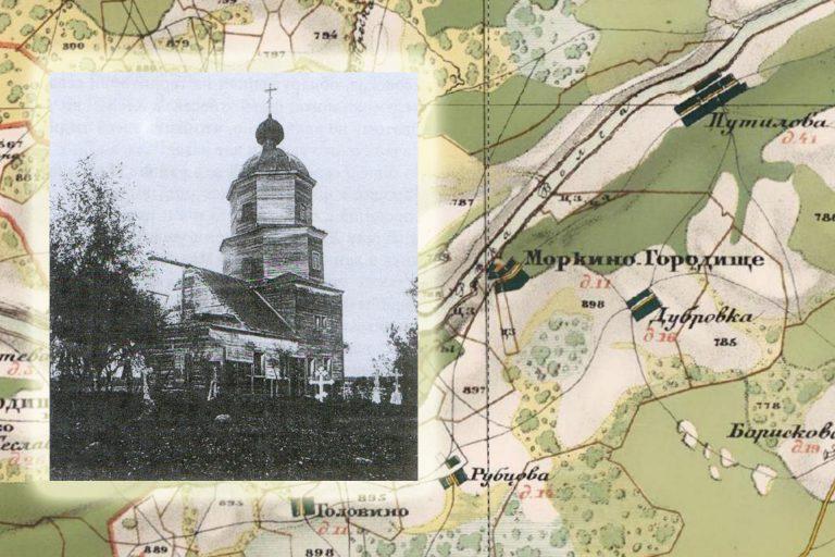 Никольская церковь в Моркином Городище, Калининский район