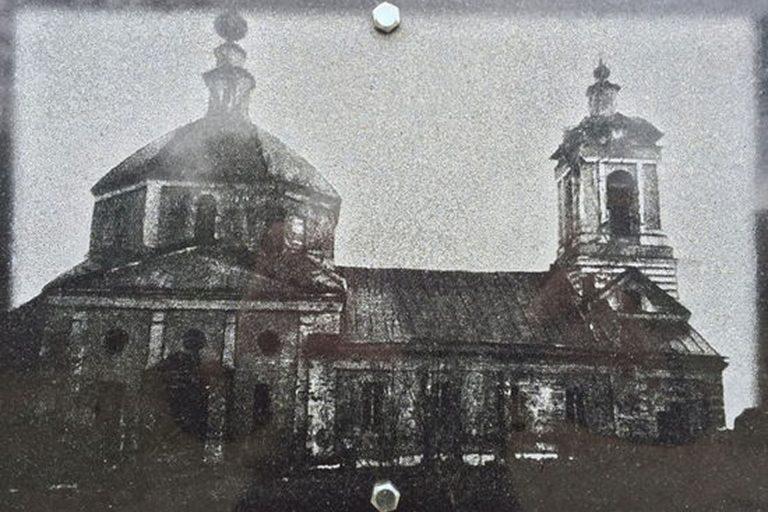 Иоанно-Предтеченская церковь в Кузьминском, Калининский район