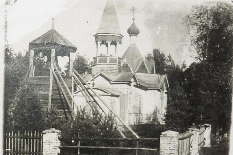 Введенская церковь в Нектарьево, Калининский район